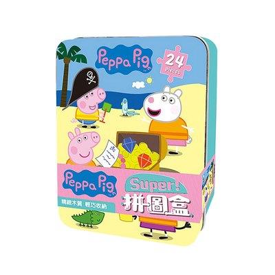 Super!拼圖盒-粉紅豬小妹-尋寶篇(24片)