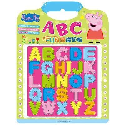 粉紅豬小妹ABC FUN學磁貼板