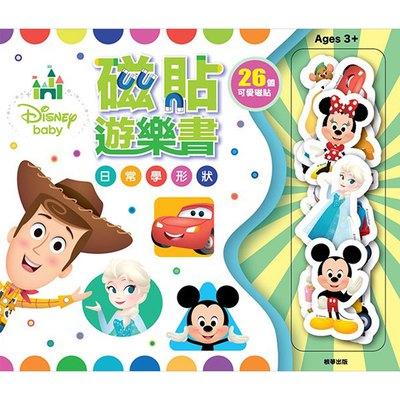 磁貼遊樂書-Disney Baby