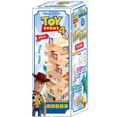 玩具總動員4聰明疊疊樂