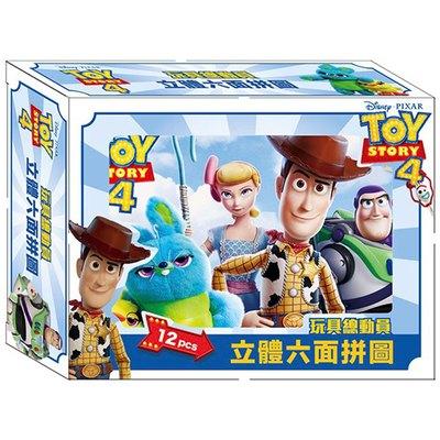 玩具總動員4立體六面拼圖(12塊)