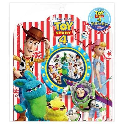 玩具總動員4閃亮貼紙包(Q)