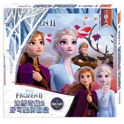 冰雪奇緣2好可愛拼圖盒