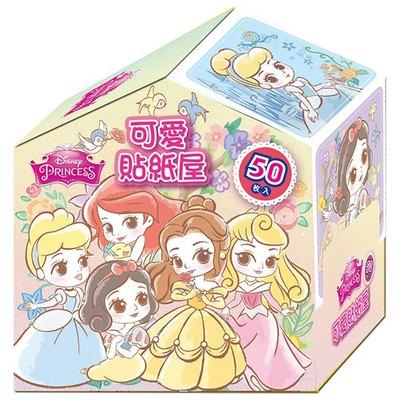 可愛貼紙屋-迪士尼公主(G)