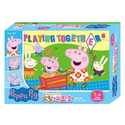 木製拼圖盒-粉紅豬小妹