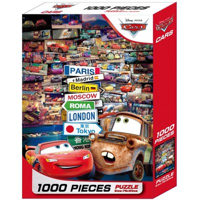 CARS 1000片盒裝拼圖(B)