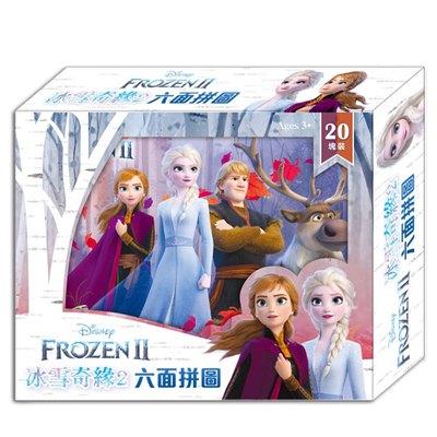 冰雪奇緣2六面拼圖(20塊)