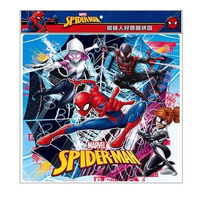 漫威蜘蛛人好聰明拼圖