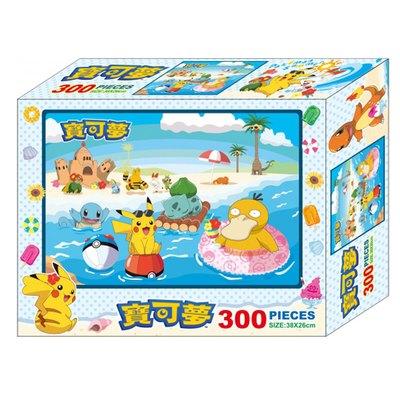 寶可夢300片盒裝拼圖(E)