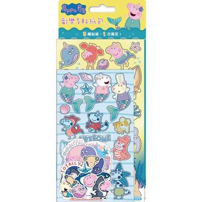 粉紅豬小妹歡樂多貼紙包