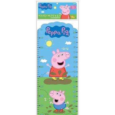 粉紅豬小妹造型身高尺