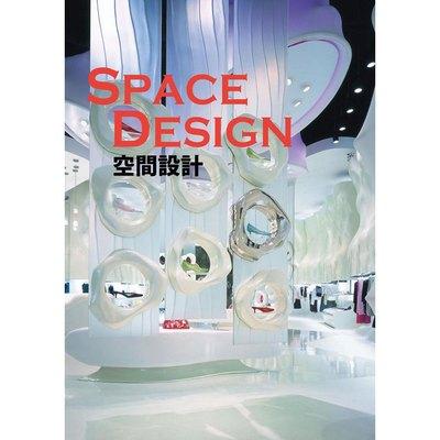 空間設計 Space Design