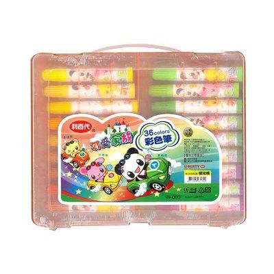 利百代可愛家族36色彩色筆 W-003 (橘盒)
