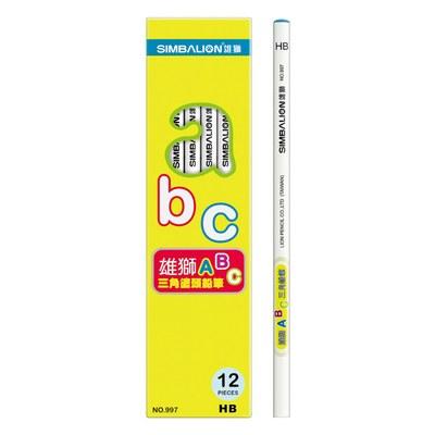 ABC三角塗頭鉛筆(12入) NO.997