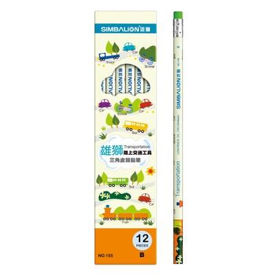 陸上交通三角皮頭鉛筆(12入) 155B