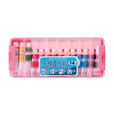 王樣不透明水彩-塑盒(14色) GCP-14
