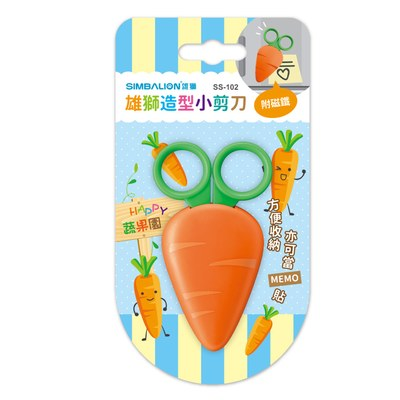 雄獅蔬果造型小剪刀-胡蘿蔔