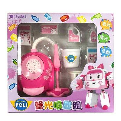 波力玩具系列-安寶聲光吸塵組