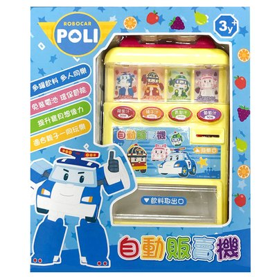 SAN103 波力玩具系列-POLI自動販賣機