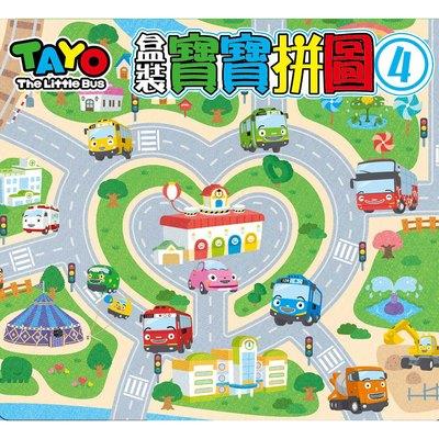 TAYO 盒裝寶寶拼圖 4