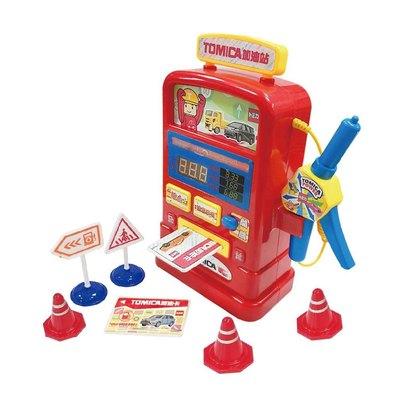 多美小汽車玩具系列-TOMICA聲光加油站