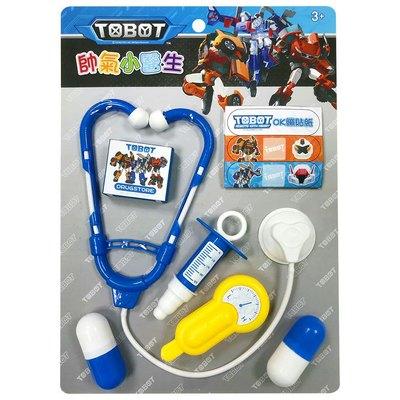 機器戰士玩具系列-TOBOT帥氣小醫生