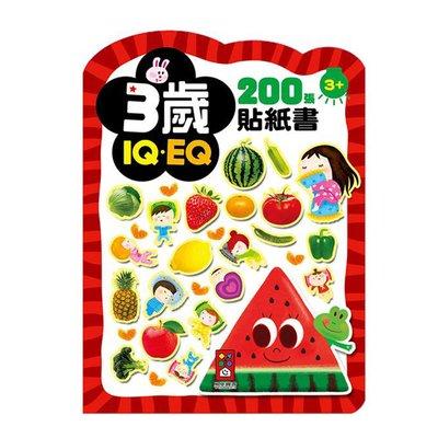 3歲-IQEQ200張貼紙書