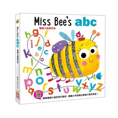 【觸摸翻翻遊戲書】蜜蜂小姐寫字母