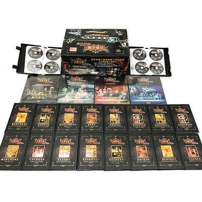 古典音樂400年精裝典藏版(16書+100片CD+40片DVD+1手冊)