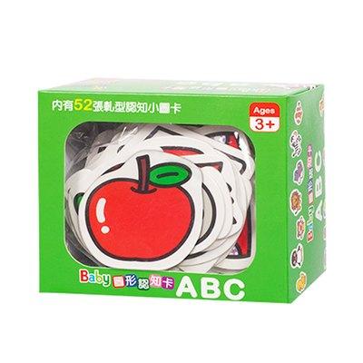 Baby圖形認知卡-ABC