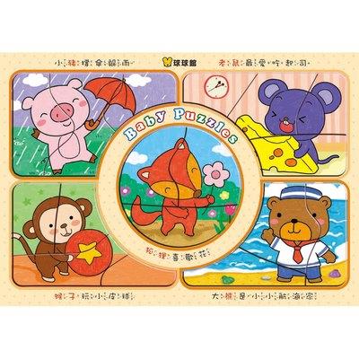 好寶寶拼圖板-可愛動物