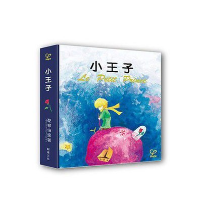 【德國Hape】小王子拼圖手繪故事書