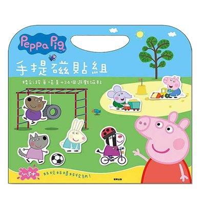 手提磁貼組-粉紅豬小妹