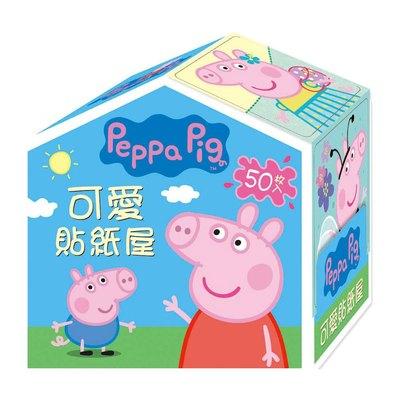 可愛貼紙屋-粉紅豬小妹