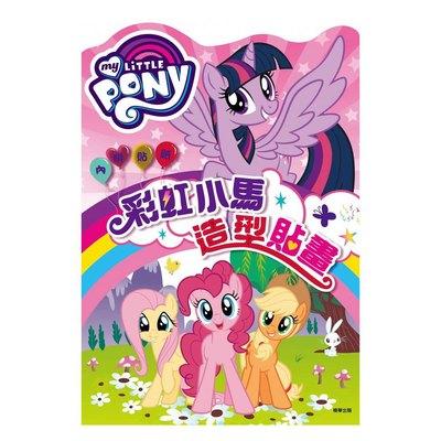 彩虹小馬造型貼畫
