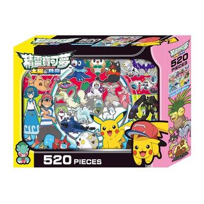 精靈寶可夢太陽&月亮520片盒裝拼圖(B)