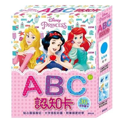 迪士尼公主ABC認知卡