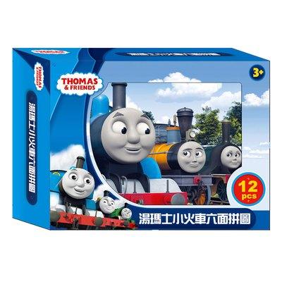 湯瑪士小火車六面拼圖(12塊)