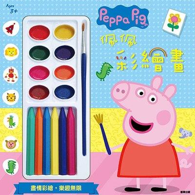 粉紅豬小妹佩佩彩繪畫