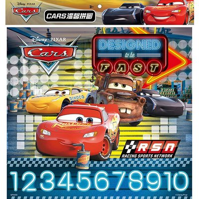 CARS溫馨拼圖(D)