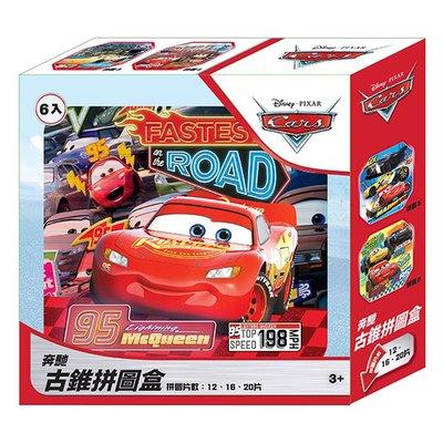 CARS 3奔馳古錐拼圖盒