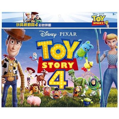 玩具總動員4彩色拼圖(A)