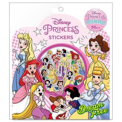 迪士尼公主閃亮貼紙包(P)