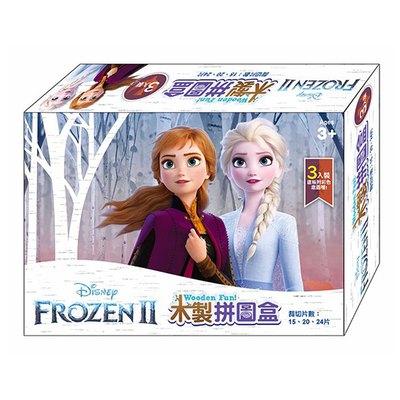 木製拼圖盒冰雪奇緣2