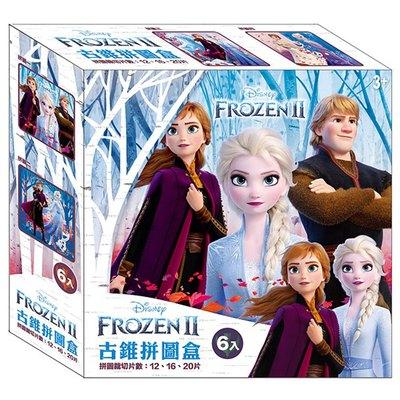 冰雪奇緣2古錐拼圖盒(6入)