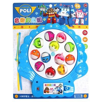 波力玩具系列-音樂釣魚組