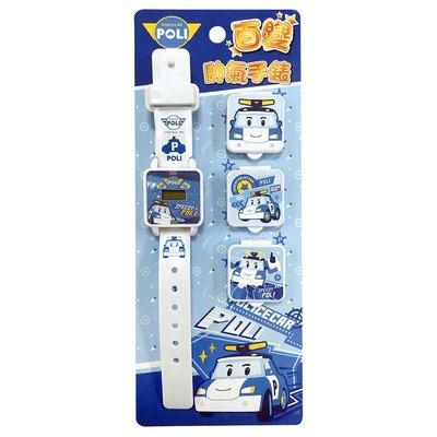波力玩具系列-POLI百變帥氣手錶