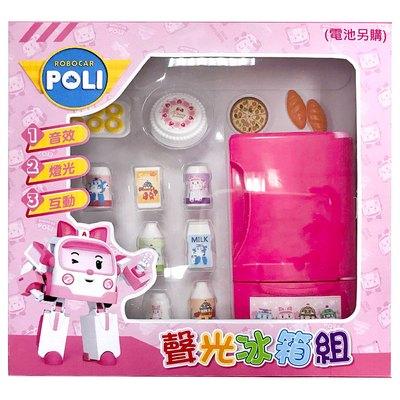 波力玩具系列-安寶聲光冰箱組