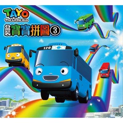 TAYO 盒裝寶寶拼圖 3